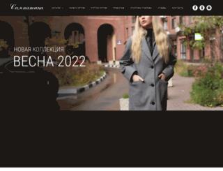 simpatika.ru screenshot