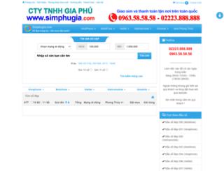 simphugia.com screenshot