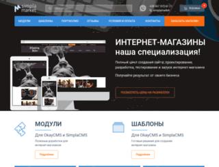 simplamarket.ru screenshot