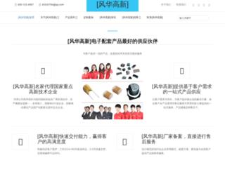 simpletosensational.com screenshot