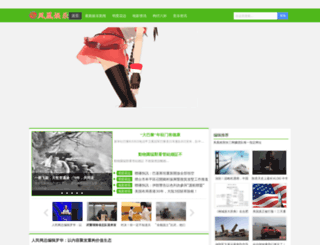 simply-software.com screenshot