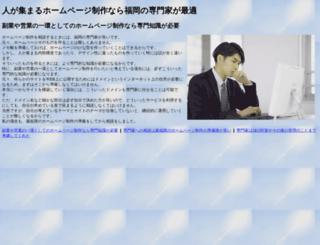simplybacklinks.com screenshot
