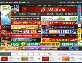 simplydir.net screenshot