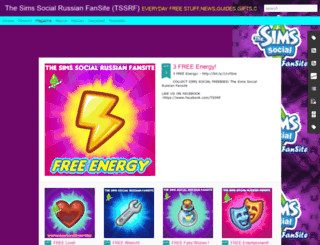 sims-social.blogspot.com screenshot