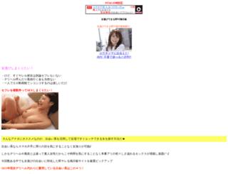 simsnake.com screenshot