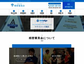 sinbisika-tokyou.net screenshot