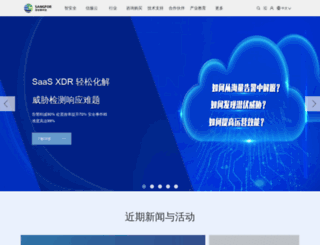 sinfors.com.cn screenshot