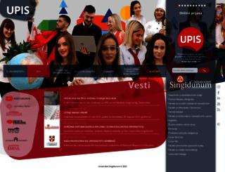 singidunum.ac.rs screenshot