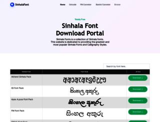 sinhalafont.com screenshot