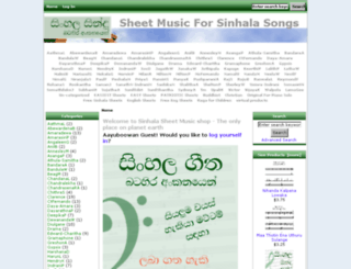 sinhalasheets.com screenshot