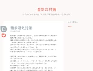 sinirotesi.net screenshot