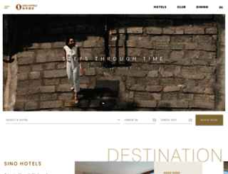 Sino Hotels Screenshot