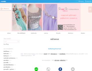 sisandsisdress.com screenshot