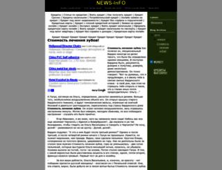 siteeuro.blogspot.com screenshot