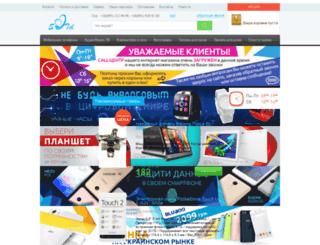 sitel-mobile.com.ua screenshot
