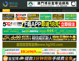 sitemonline.com screenshot