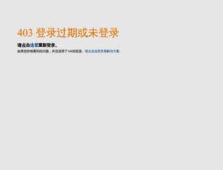 sites.qifeiye.com screenshot