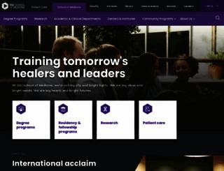 siumed.edu screenshot