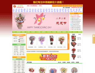 sixflower.com screenshot