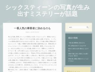 sixteen-graphisme.com screenshot