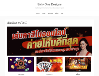 sixtyonedesigns.com screenshot