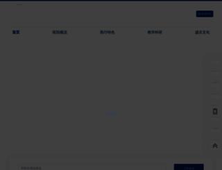 sj-hospital.org screenshot