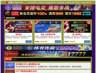 sjmhxz.com screenshot