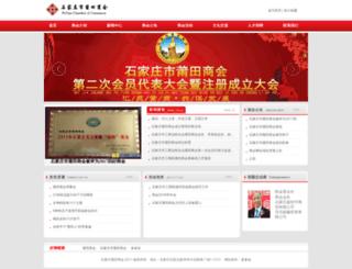 sjzpt.net screenshot
