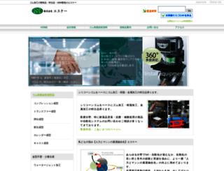 sk-co-ltd.com screenshot
