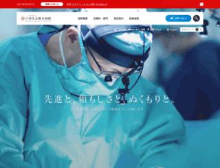 sk-kumamoto.jp screenshot