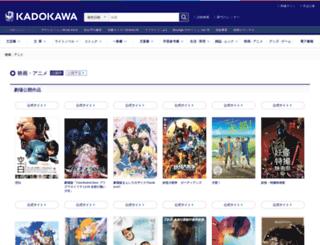 sk-movie.jp screenshot