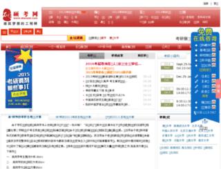 skaoyan.com screenshot