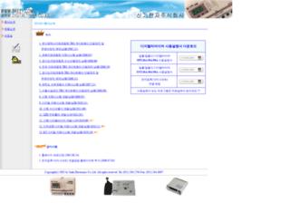 ske21.com screenshot