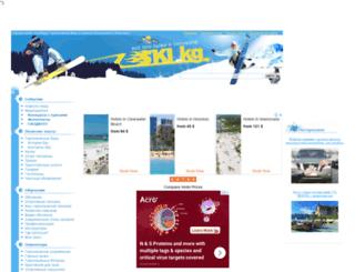 ski.kg screenshot