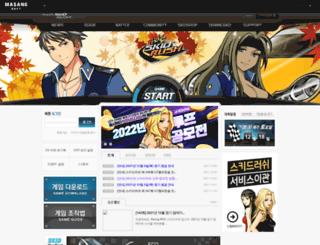skidrush.co.kr screenshot