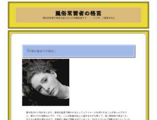 skincare-cosme.jp screenshot