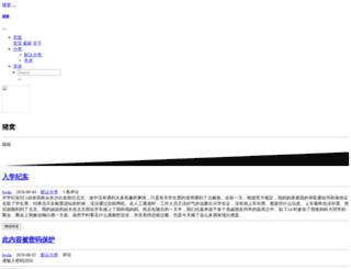 skincarebase.org screenshot