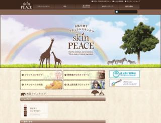 skinpeace.jp screenshot