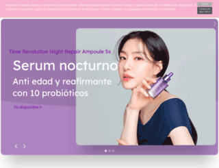 skinthinks.com screenshot