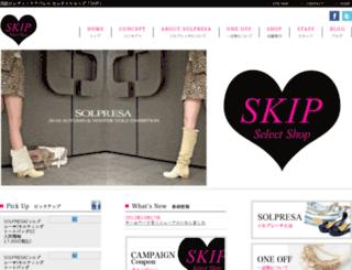 skip-shop.jp screenshot
