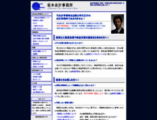 skj1.com screenshot