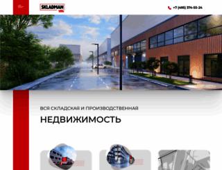 sklad-man.ru screenshot