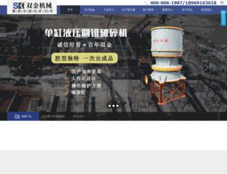 skmgc.com screenshot