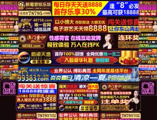 skmp3.com screenshot
