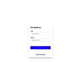 skn.kr screenshot
