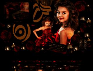 skoon-elamar.com screenshot