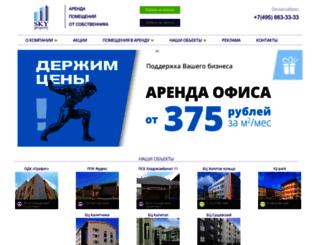 sky-arenda.ru screenshot