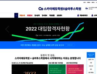 skyedu.com screenshot