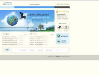 skyhome.com screenshot
