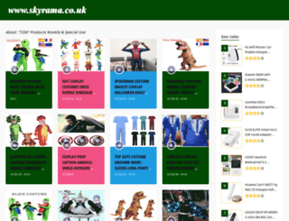 skyrama.co.uk screenshot